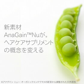 バイオテックサプリメントグリーングロースーパーオリジナル60カプセル(約1ヵ月分)GreenGrow