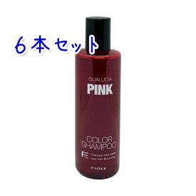 フィヨーレ クオルシア カラーシャンプー 250ml ピンク × 6本セット