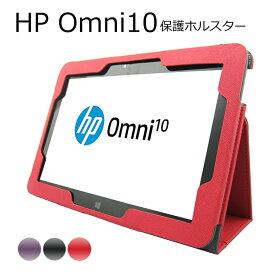 HP Omni10 ケース/カバー 手帳 2つ折り レザー カバー 本体の傷つきガード/画面保護 保護ケース/カバー/保護カバー プロテクター/ジャケット ソフトケース/カバー/ソフトカバー おすすめ おしゃれ スマホケース/カバー