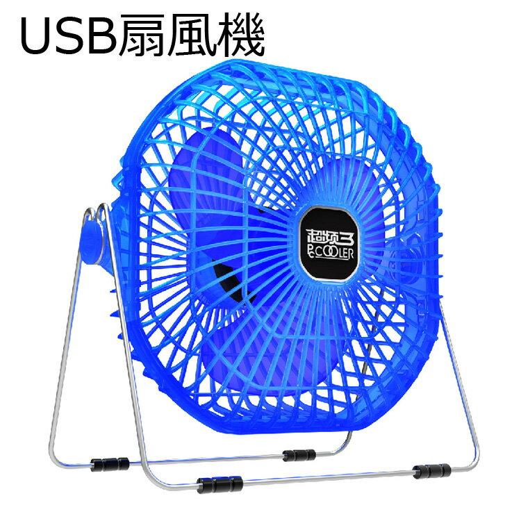 USB Fan Fan Minivan Hand Fan Usb Charging Fans Strong / Circulation/USB Fan  / Portable Blower Machine Desktop/USB / Mini / Fan USB Fan Desktop Fan ...