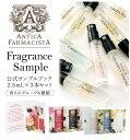 ディフューザー お試し サンプル 部屋 香り アロマ 天然エッセンシャルオイル使用アンティカファルマシスタ 香りのサ…