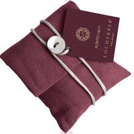 サシェ フレグランス 匂い袋 ロッケルベル ムードコレクション クリント センテッドサシェ ベリー ワイン