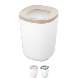 ゴミ箱 コーナーポット サニタリーボックス マルオ ベージュ グレーおしゃれ 洗面所 トイレ 掃除 清潔 洗面台シンク 風呂 バスルーム シンプル ダストボックス