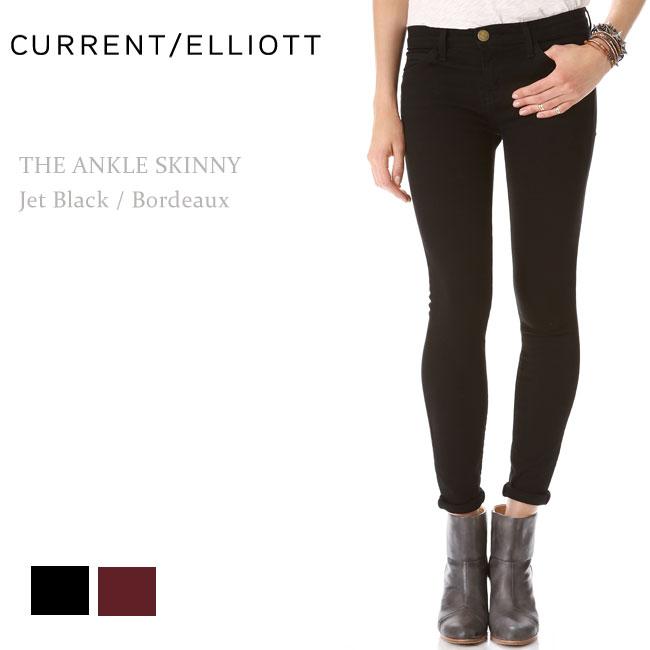 【SALE】Current Elliott(カレントエリオット)THE ANKLE SKINNY Jet Black・Bordeaux【送料無料】アンクルスキニー/スキニーデニム/カラーデニム