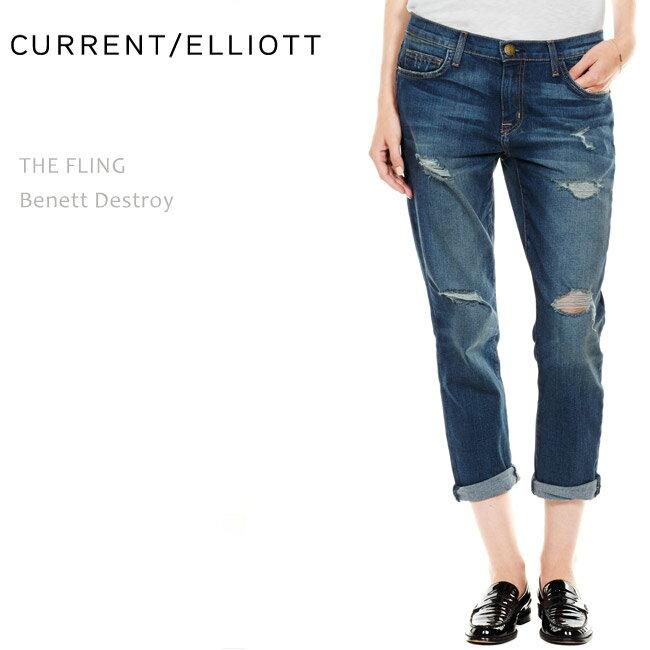 【SALE】CURRENT ELLIOTT(カレントエリオット)THE FLING Benett Destroy【送料無料】スリムボーイフレンド/ダメージ/デストロイデニム