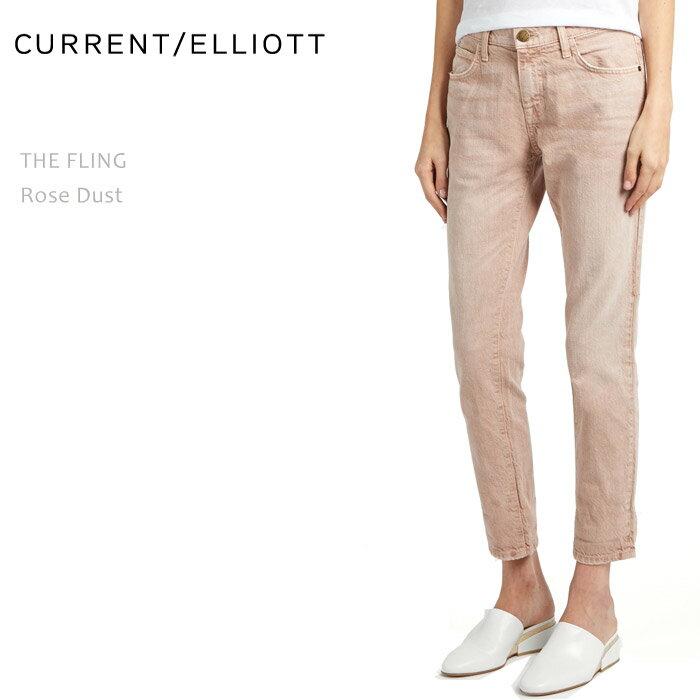 【SALE】CURRENT ELLIOTT(カレントエリオット)THE FLING Rose Dustボーイフレンド/ストレート/デニム/ルーズフィット/カラーデニム