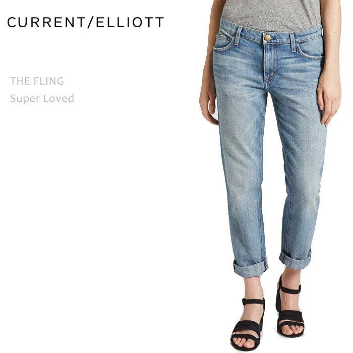 CURRENT ELLIOTT(カレントエリオット)THE FLING Super Lovedボーイフレンド/ストレート/デニム/ルーズフィット/