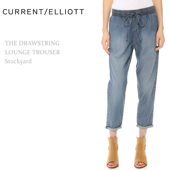 【SALE】Current Elliott(カレントエリオット)THE DRAWSTING LOUNGE TROUSER Stockyardルーズスキニー/ボーイフレンド/リラックスデニム