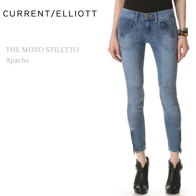 【SALE】Current Elliott(カレントエリオット)THE MOTO STILETTO Apacheスキニー/裾ジップ/クロップド