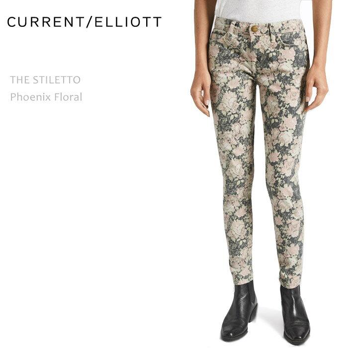 【SALE】CURRENT ELLIOTT(カレントエリオット)THE STILETTO Phoenix Floralスキニー/デニム/カラーデニム/花柄デニム/プリントデニム