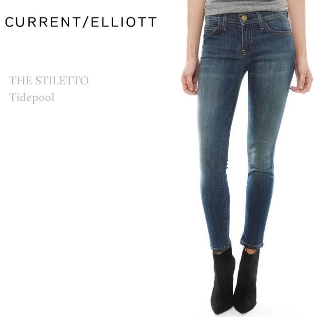 【SALE】Current Elliott(カレントエリオット)THE STILETTO Tide Poolスキニー/クロップドスキニー