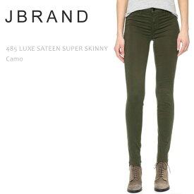 【SALE】J Brand(ジェイブランド・ジェーブランド)485 MID RISE SUPER SKINNY Camoスキニー/カラーデニム/カーキ
