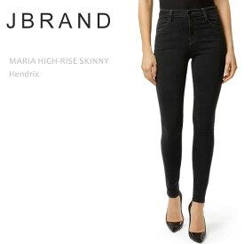 【SALE】J Brand(ジェイブランド・ジェーブランド)MARIA HIGH RISE SKINNY Hendrix スキニー ハイライズスキニー ハイウエスト カラーデニム
