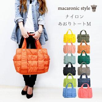 Macaronic 风格的尼龙门大手提包 M_18055