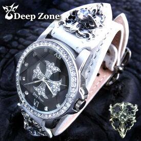 プレゼント ギフト[Deep Zone] ディープゾーン メンズ 腕時計 レザーブレスウォッチ[ALBW-040]クロス 腕時計 男 国産 コンチョ 革 リリィデザイン メンズ メンズ腕時計 ホワイトカウスキン ブレスウォッチ 牛革 SOULJAPAN 悪羅悪羅 お兄系 オラオラ [ Deep Zone ]