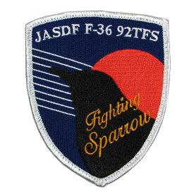 自衛隊グッズ 劇場版 空母いぶき 公式グッズ ワッペン JASDF F-36 スパロー パッチ ベルクロ付
