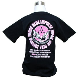 自衛隊グッズ Tシャツ ブルーインパルス キッズサイズ エンブレム柄 ピンク