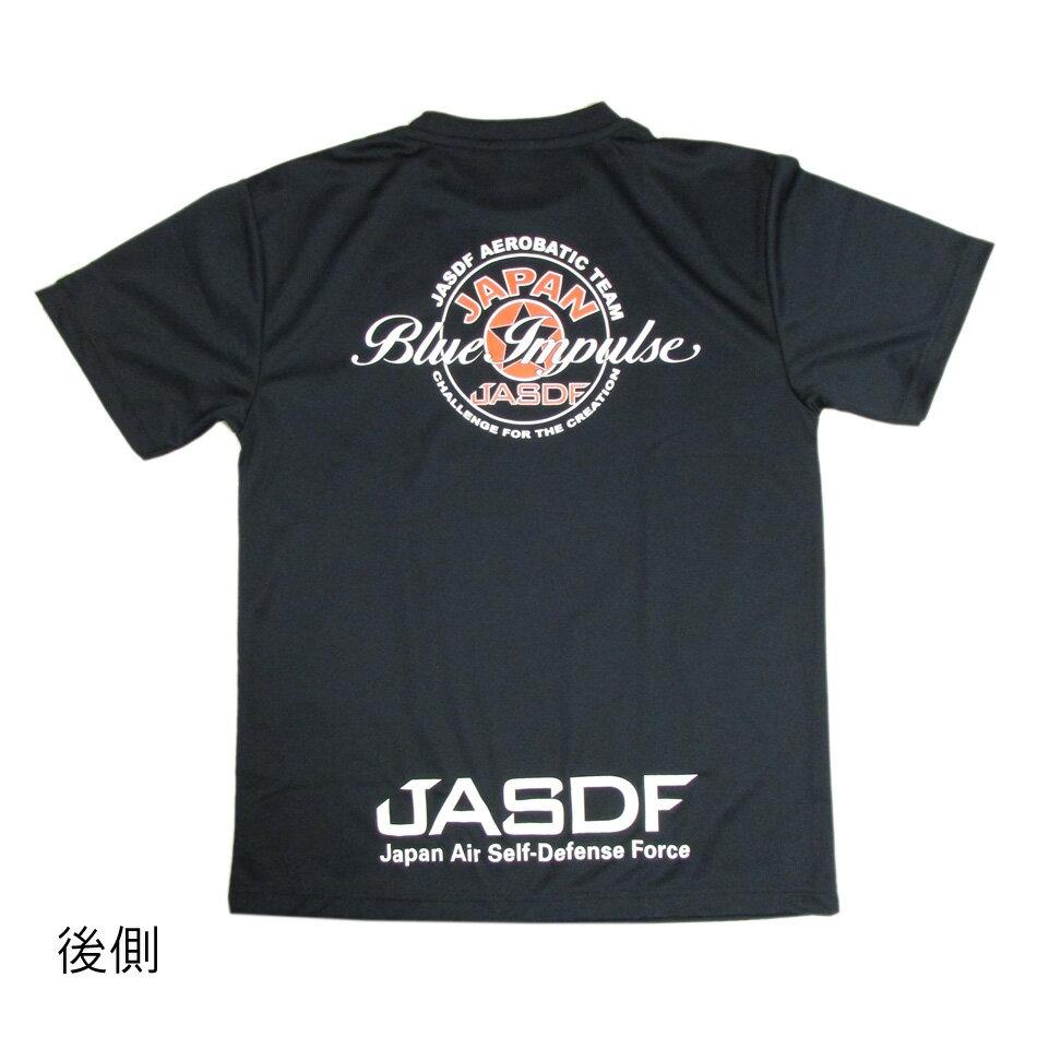 自衛隊グッズ Tシャツ SDA-039-1 ブルーインパルス☆柄