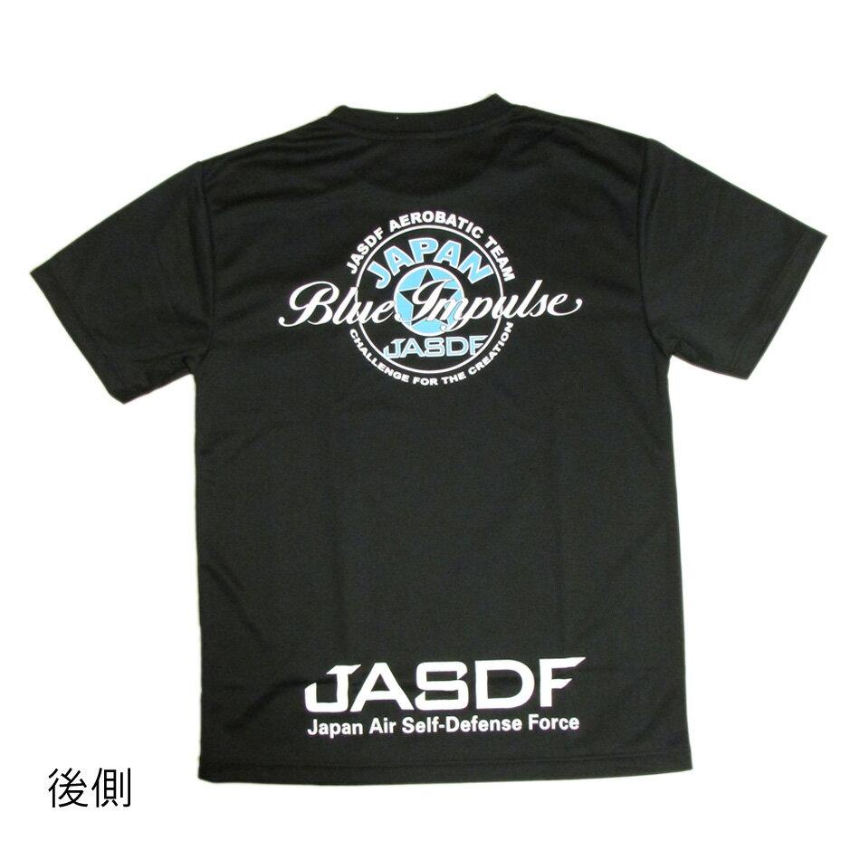 自衛隊グッズ Tシャツ SDA-039-2 ブルーインパルス☆柄