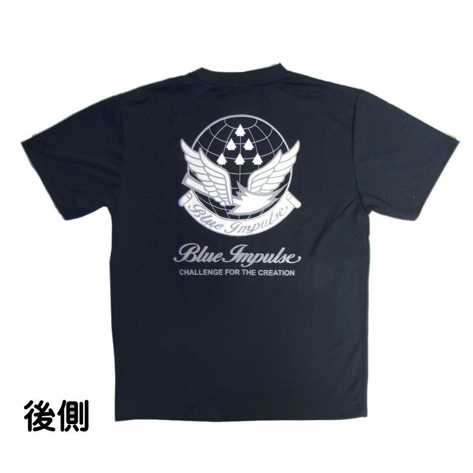 自衛隊グッズ Tシャツ ブルーインパルス ツートン