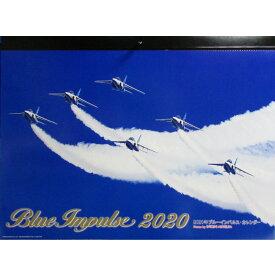 自衛隊グッズ 自衛隊カレンダー 2020 ブルーインパルス 赤塚聡撮影