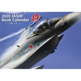 自衛隊グッズ 自衛隊カレンダー 将 2020 航空自衛隊 ブック型 A4サイズ