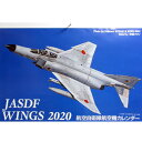 自衛隊グッズ 航空ファン カレンダー 航空自衛隊 2020 A2判