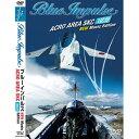 自衛隊グッズ ブルーインパルス Acro Area SKC - NEW Music Edition- DVD