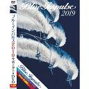 自衛隊グッズ ブルーインパルス 2019 サポーター's DVD