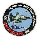自衛隊グッズ セラミックス吸水コースター 航空自衛隊 小松基地 飛行教導群 アグレッサー