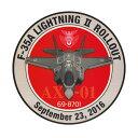 自衛隊グッズ 耐水性ステッカー 航空自衛隊 F-35 初号機ロールアウト記念
