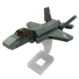 自衛隊グッズ ナノブロック F-35
