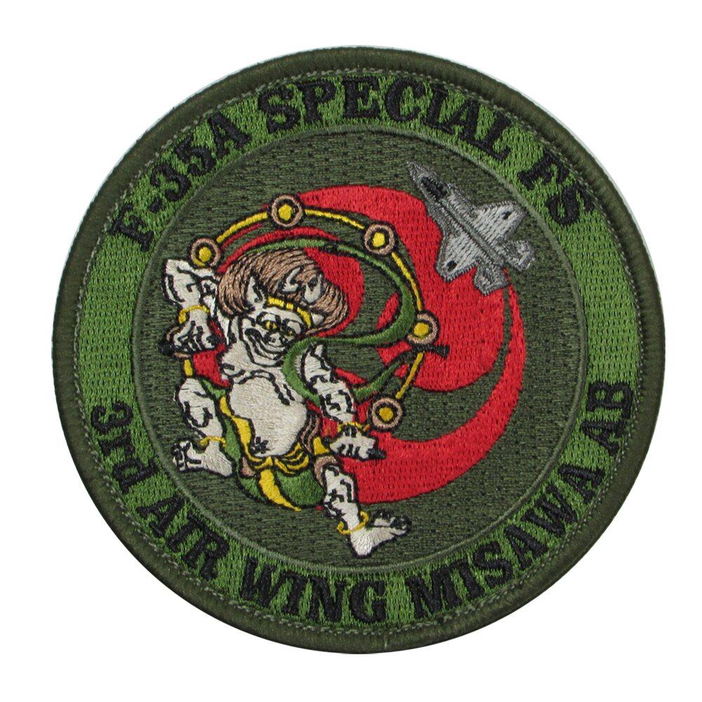 自衛隊グッズ ワッペン 三沢基地 F-35A 雷神柄 SPECIAL FS パッチ