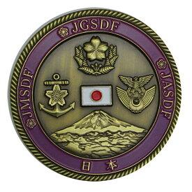自衛隊グッズ 防衛省メダル 45mm 金Ver.