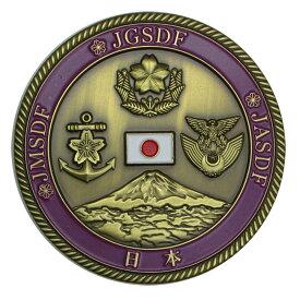 自衛隊グッズ 防衛省メダル 60mm
