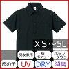 ポロシャツ鹿の子ドライ消臭UVカットメンズレディース5051-01(ブラック)XS〜XXXXL