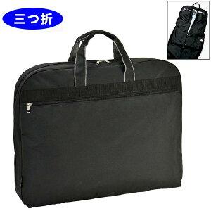 ガーメントバッグ メンズ レディース ガーメントケース 出張 ハンガー付 大容量 黒 旅行 ガーメント ガーメントバッグ ガーメントケース ハンガー バック 人気 ビジネス 通勤 鞄 かばん ブラ