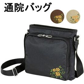 ショルダーバッグ 手提げ袋付き レディース シャルミス 15-5001
