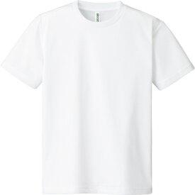 Tシャツ メンズ レディース 半袖 無地 おしゃれ スポーツ 速乾 キッズ 大きいサイズ クルー 丸首 白 tシャツ トップス シャツ ユニセックス 男 女 カジュアル かわいい ジュニア ゆったり かっこいい ストリート カラー 速乾性 吸水速乾 丈夫 ドライ ダンス 子供 UVカット