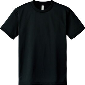 Tシャツ メンズ レディース 半袖 無地 おしゃれ スポーツ 速乾 キッズ 大きいサイズ クルー 丸首 tシャツ トップス シャツ ユニセックス 男 女 カジュアル かわいい ジュニア ゆったり かっこいい ストリート カラー 速乾性 吸水速乾 丈夫 ドライ ダンス 子供 UVカット