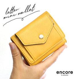 レター三つ折りミニ財布!手のひらサイズがかわいいコンパクトなサイズで、ミニバッグにもピッタリ! あすらく可