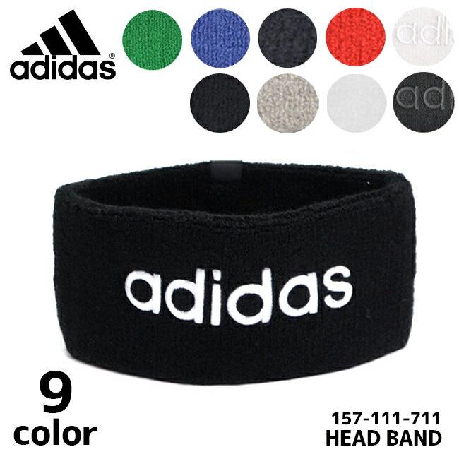 アディダス【adidas】157,111 711 カラー追加!!8color ヘッドバンド ヘアバンド パイル ロゴ ブラック ホワイト  カレッジネイビー レッド ブルー グレー スポーツ