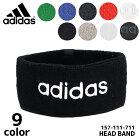 アディダス【adidas】157-111711カラー追加!!9colorヘッドバンドヘアバンドパイルロゴブラックホワイトカレッジネイビーレッドブルーグレーグリーンスポーツフェスダンスメール便発送送料無料