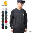 カーハート【carhartt】K126 メンズ トップス ロンT Long Sleeve Workwear Pocket T-Shirt USサイズ ブルー チャコー…