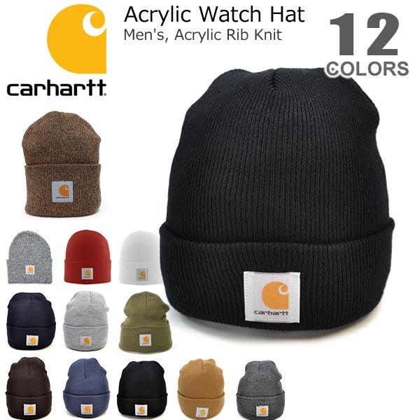 カーハート【carhartt】A18 ニット帽 ニットキャップ カジュアル メンズ 帽子 【メール便のみ送料無料】