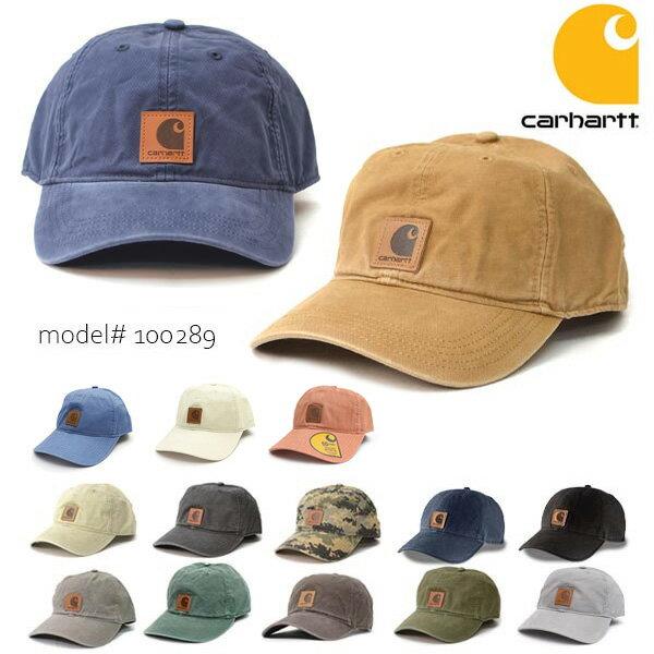 カーハート【carhartt】100289 ODESSA Cap Men's, Cotton Canvas Hat コットン キャップ カジュアル メンズ レディース 新色追加!! 帽子【メール便発送のみ送料無料】