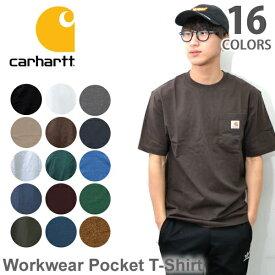 カーハート【carhartt】Men's K87 WORK POCKET T-Shirt メンズ トップス Tシャツ USサイズ T-Shirt 022 ポケット 半袖Tシャツ 【あす楽】1点のみネコポス発送可