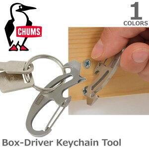 チャムス【CHUMS】Box-Driver Keychain Tool 90233 キーチェーン キーホルダー キーリング 鍵 カラビナ バック TOOL 持ち運び便利 メンズ レディース アウトドア【ネコポス発送可】