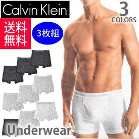 カルバン・クライン【Calvin klein】メンズ ボクサーパンツ 3枚セット ロゴ アンダーウェア 下着 定番 人気 Logo 3SET GREY/BLACK/WHITE-BLAK-GREY【あす楽】【送料無料】