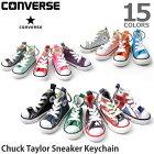 コンバース【CONVERSE】ChuckTaylorSneakerKeychainキーホルダーギフトプレゼントリングアクセサリー鍵カギ誕生日車カー編み込み